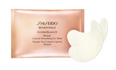 Shiseido-Benefiance-Wrinkle_400
